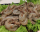 虾(新鲜)