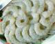 虾仁(冻品)