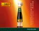 李錦記蒸魚豉油
