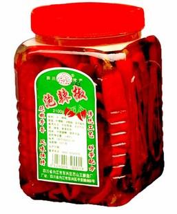 泡椒(腌菜)