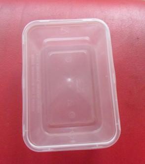 750毫升方形打包碗