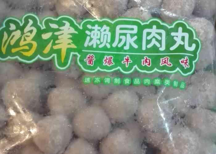 濑尿肉丸(冻品)